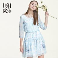 OSA欧莎2016春季新款女装 蜻蜓建筑印花七分袖连衣裙 A13082