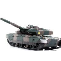 遥控坦克 大型充电对战坦克玩具遥控车汽车坦克模型男孩玩具 高配三个充电电池