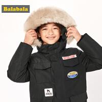 【3.5折价:185.47】巴拉巴拉童装儿童加厚羽绒服冬装2019新款男童外套中长款保暖时尚