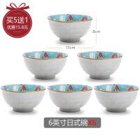 碗碟套装日式碗碟套装陶瓷饭碗 家用单个盘子菜盘创意碗筷日式汤碗景德镇餐具 (买5送一)