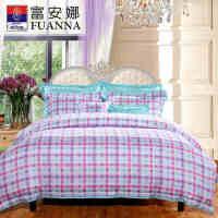 富安娜家纺  床上用品4件套 天丝四件套中性床单套件蓝田暖玉