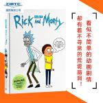 The Art of Rick and Morty 英文原版 瑞克和莫蒂 动画制作设定集 精装