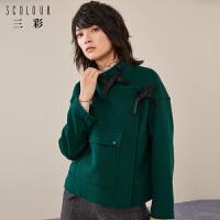 三彩2017冬装新款立领大口袋宽松短款羊毛呢大衣外套