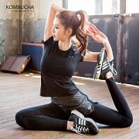 【女神新装】Kombucha女士速干透气修身显瘦运动健身跑步T恤长裤两件套装RE100T2