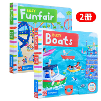 【中商原版】繁忙系列套装2册 英文原版 Busy Boats and Funfair 纸板机关书