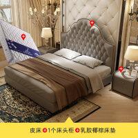 床现代简约主卧双人床1.8米2.2米北欧皮艺床大气卧室软包婚床 +乳胶椰棕床垫+1个床头柜