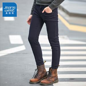 [每满150再减30元]真维斯休闲裤男装冬装新款男士弹力紧身小脚裤时尚韩版长裤子