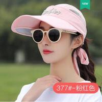 遮阳帽女士防晒韩版紫外线网红同款时尚骑车百搭太阳帽户外运动新品出游大沿帽子