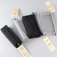 光奇良品 简约透明笔袋大容量韩国学生情侣笔袋学习用品考试专用收纳笔袋