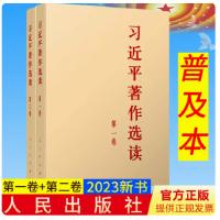 正版现货 大军师司马懿之军师联盟 人民文学出版社
