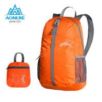 双肩背包登山包男女旅游便携皮肤包包折叠包
