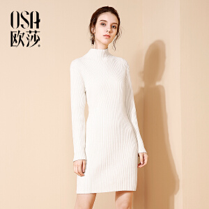 OSA欧莎2017冬装新款气质半高领修身针织连衣裙