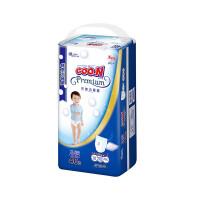 GOO.N大王 短裤式纸尿裤 天使系列 XL40片(12-17kg)婴儿男女通用尿不湿