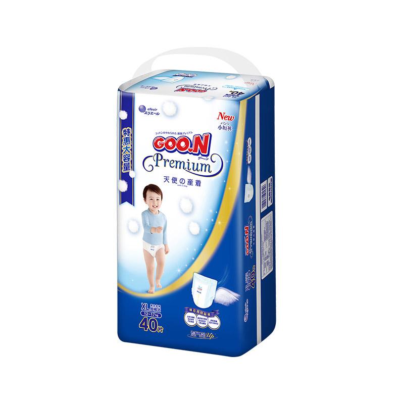 GOO.N大王 短裤式纸尿裤 天使系列 XL40片(12-17kg)婴儿男女通用尿不湿 不漏尿,夜用,吸水