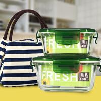 【保鲜盒2只+便当包】硼硅耐热玻璃保鲜碗微波炉玻璃碗密封饭盒便当餐盒套装上班族学生保鲜碗
