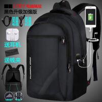 背包男士双肩包时尚潮流初中高中学生书包女大学生商务旅行电脑包