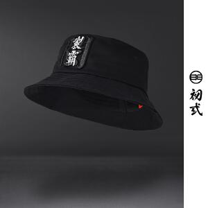 初�q中国风复古潮牌制霸刺绣渔夫帽子男女斜纹布街头盆帽