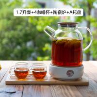 【家装节 夏季狂欢】日式耐高温玻璃透明水果花茶壶搭配蜡烛加热下午茶具套装泡茶过滤 +4咖啡杯++陶瓷炉
