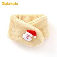 【2件5折价:34.95】巴拉巴拉儿童围巾男孩冬季新品韩版可爱保暖女童围脖棉加绒脖套厚