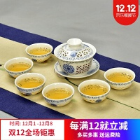 蜂窝镂空茶具套装 青花瓷玲珑茶具套装家用蜂窝镂空整套陶瓷功夫茶具泡茶壶茶杯盖碗