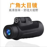 单筒望远镜手机高倍高清演唱会人体望眼镜军20专业夜视
