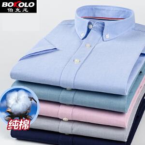 2件9折 3件8折 伯克龙 短袖衬衫纯棉男士拼接牛仔布免烫格子商务休闲短袖衬衣 BC14018