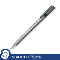 德国STAEDTLER施德楼自动铅笔 774 简约时尚/三角握杆