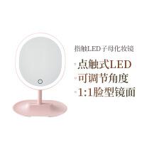 【919严选超品日 8折专享】网易严选 指触LED子母化妆镜