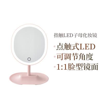 网易严选 指触LED子母化妆镜 耐用节能,一键照亮细节美