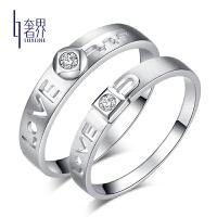 奢界珠宝 白18K金情侣对戒 钥匙锁单钻戒指男女钻石戒指定制铂金 对戒男10分