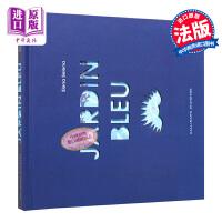 【法��法文版】�{色花�@ 立�w�雕�� 法文原版 Jardin bleu Elena Selena 法���M口正版 精�剪�