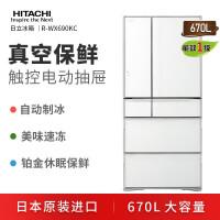 日立(HITACHI)真空保鲜日本原装进口自动制冰水晶玻璃高端电冰箱R-WX6910KC 水晶白色