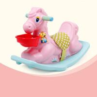 摇摇马塑料儿童玩具木马宝宝1-2周岁礼物加厚室内小木马音乐