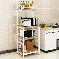 厨房置物架落地式多层架家居用品收纳架储物架烤箱架微波炉架子