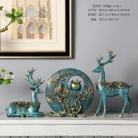 创意欧式鹿家居装饰品摆件客厅玄关电视柜酒柜软装工艺品美式新款居家 复古绿 三件套