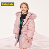巴拉巴拉童装儿童羽绒服女童2019新款秋冬中大童外套保暖中长款潮
