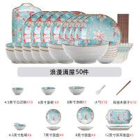 碗碟套装北欧家用欧式陶瓷单个碗筷盘子日式北欧ins餐具景德镇雪花釉