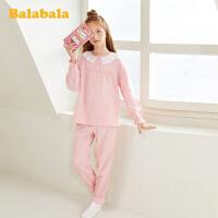 巴拉巴拉女童睡衣长袖春季儿童家居服保暖棉中大童女孩小童宝宝潮