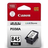 佳能(佳能) PG-845 黑色墨盒 (适用佳能MG2580,2400)