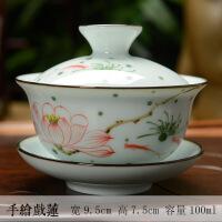 【家装节 夏季狂欢】功夫单盖碗茶杯大号景德镇青花瓷泡茶碗器白瓷三才陶瓷茶具配件