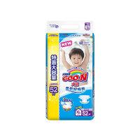 GOO.N大王 环贴式纸尿裤 维E系列 XL52片(12-17kg)婴儿男女通用透气柔软尿不湿 新老包装随机发