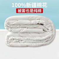 新疆纯棉花被子被芯绗缝棉絮垫被褥子长绒棉夏凉款薄被春秋被子