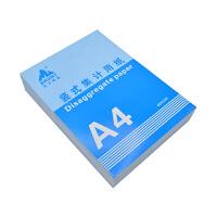 主力纸品集计用纸单行A480克双胶集计本12栏23行集体计件表格纸50页10本
