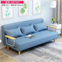 沙发床简易懒人沙发床小户型躺椅可折叠客厅单人双人午休床