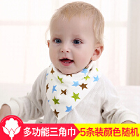 宝宝口水巾新生儿纯棉三角巾婴儿夏薄防水防吐奶围兜围嘴饭兜按扣