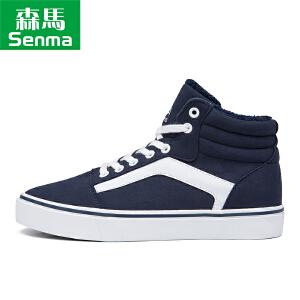森马男鞋板鞋运动鞋2017秋季新款休闲鞋情侣高帮滑板鞋学生帆布鞋