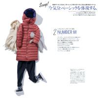纯色 连帽领 中长款棉衣 童装 801P057