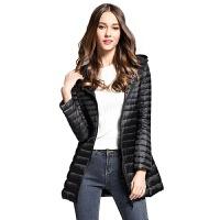 秋冬新款轻薄型羽绒服女士中长款修身收腰连帽大码外套