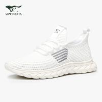 七匹狼男鞋秋季休闲鞋2020新款鞋子男潮鞋飞织网鞋百搭男士运动鞋