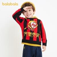 【8.4券后预估价:100】巴拉巴拉男童毛衣儿童冬装童装小童套头衫